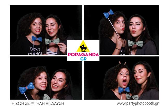 popaganda-10