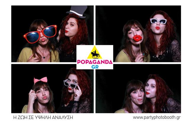 popaganda-11