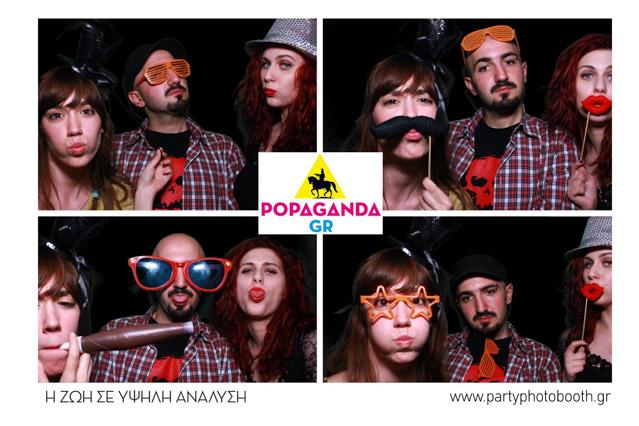 popaganda-12