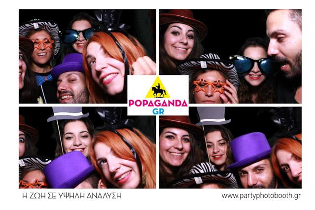 popaganda-19
