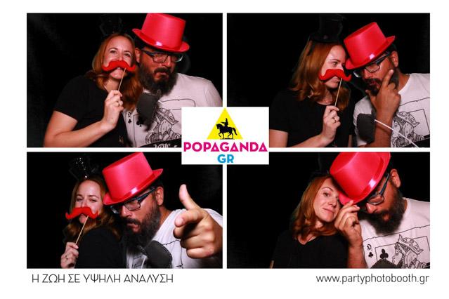 popaganda-20