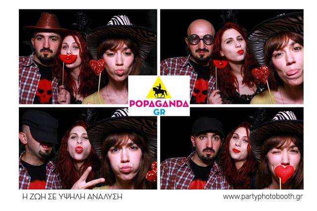 popaganda-3