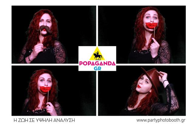 popaganda-4