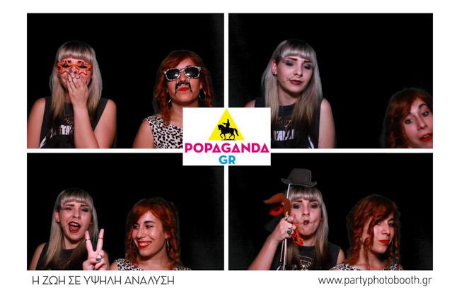 popaganda-6