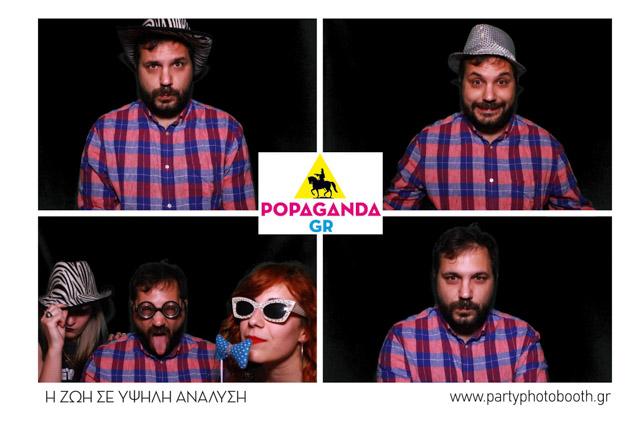 popaganda-7