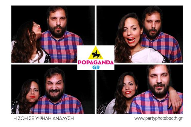 popaganda-8